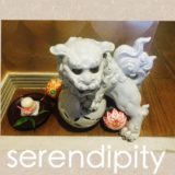 リンパドレナージュサロンセレンディピティの獅子飾り