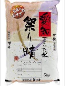 初の国内 遺伝子組換え米
