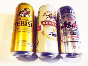 非遺伝子組換えのビール